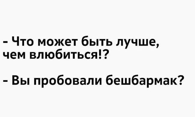 Прикольные картинки на казахском языке