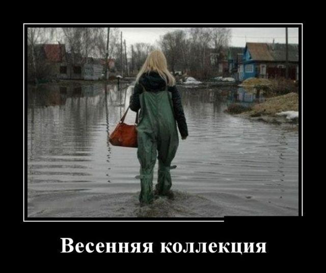 это смешной демотиватор дождь все