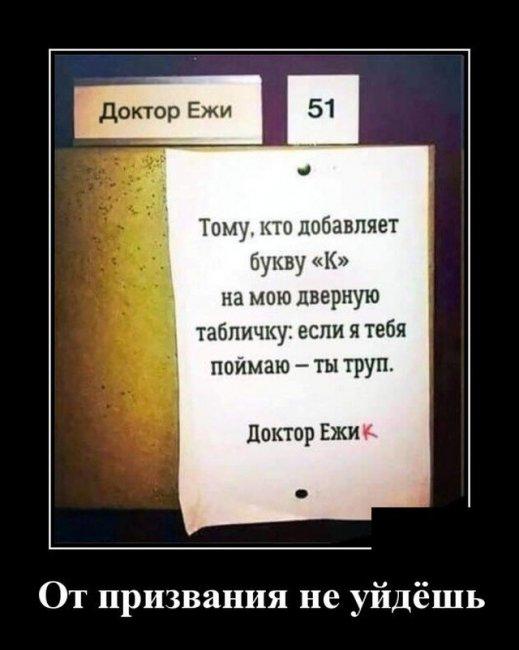 1587902860_mixmovie_ru_2020042040_00480.